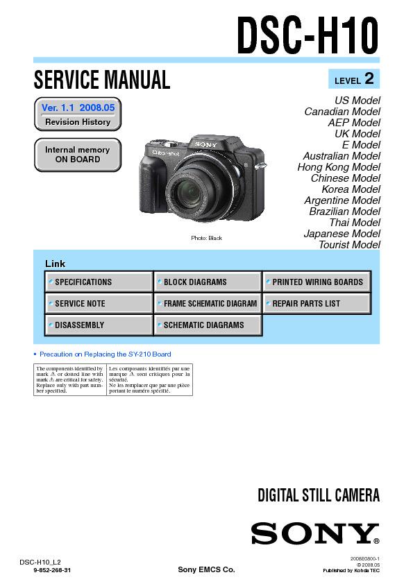 sony_dsc-h10-level-2.pdf