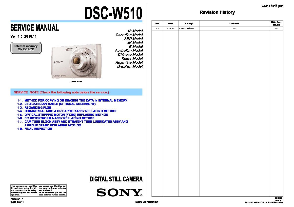 sony_dsc-w510_ver1.0_sm.pdf