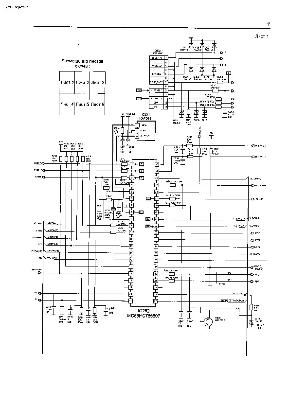 compaq v55  612