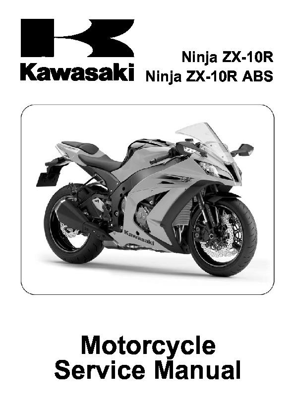 2011 KAWASAKI NINJA ZX10R - SERVICE MANUAL.pdf