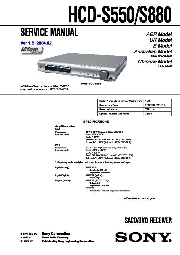 sony_hcd-s550,s800.pdf