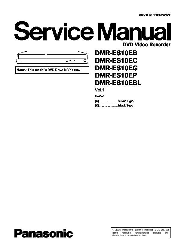 DMR-ES10[1].pdf