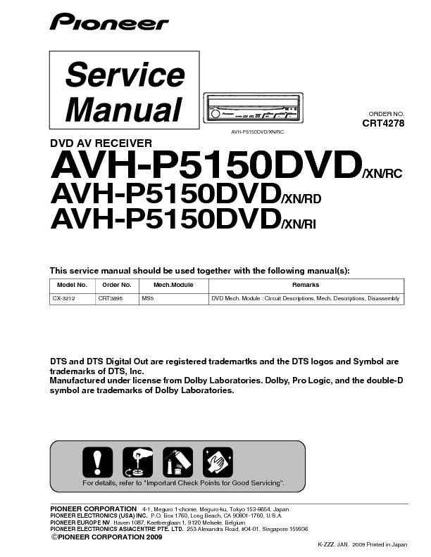 AVH P5150 DVD=5180.pdf