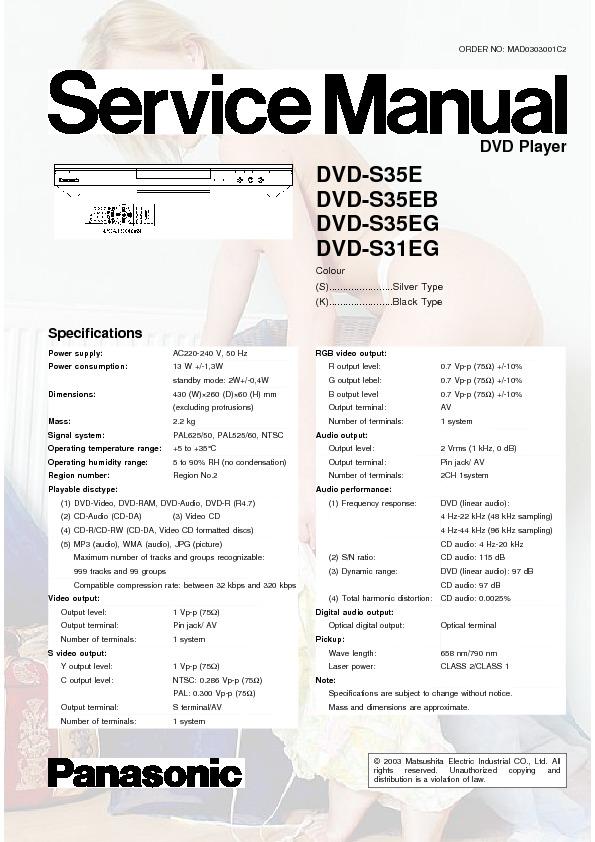 CSM DVD-S35E.pdf