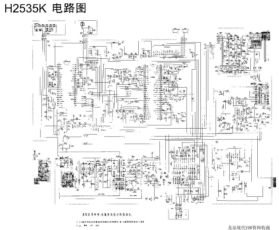 lg lg chassis nc12 juc7 820 054 4 pdf diagramas de