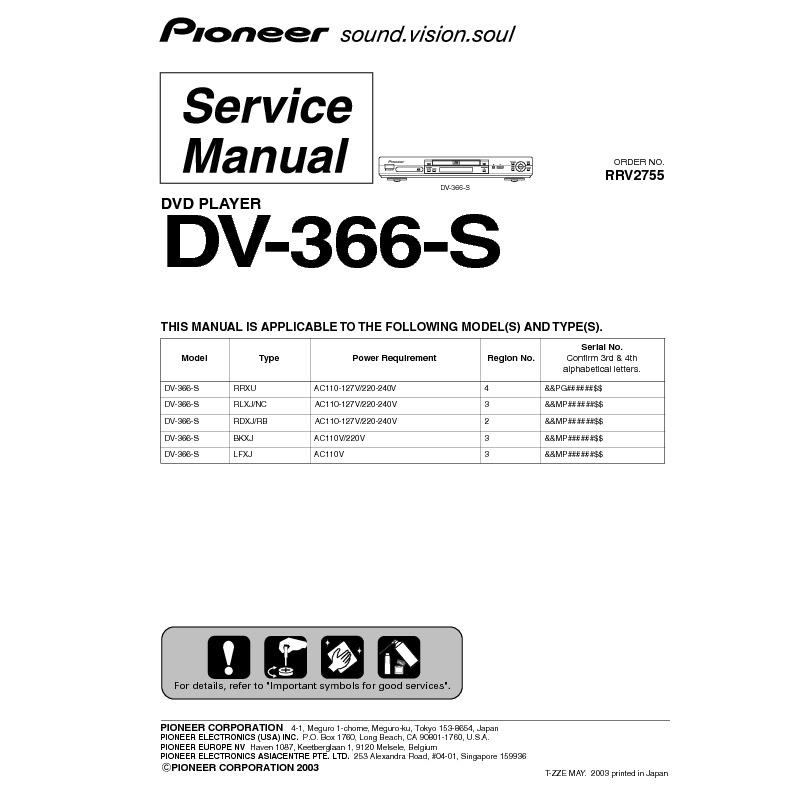 pioneer_dv-366-s.pdf