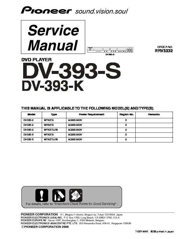 Pioneer_DV-393.pdf