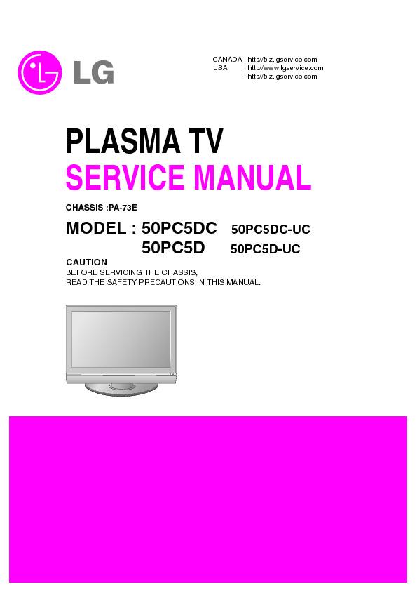 lg_50pc5d.pdf