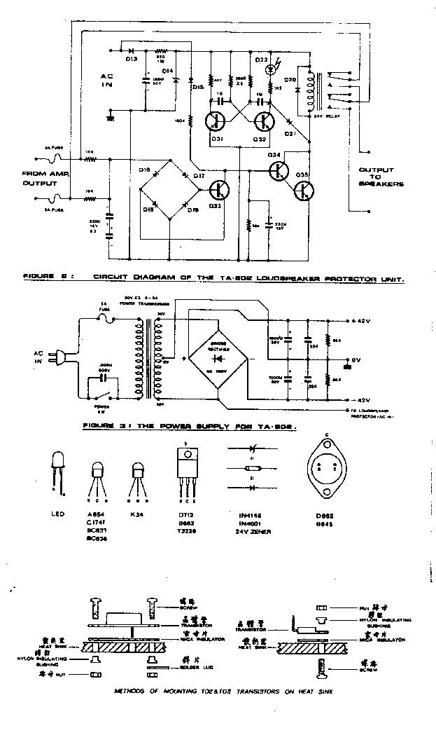 circuitos amp  ta 802 pdf diagramas de circuito
