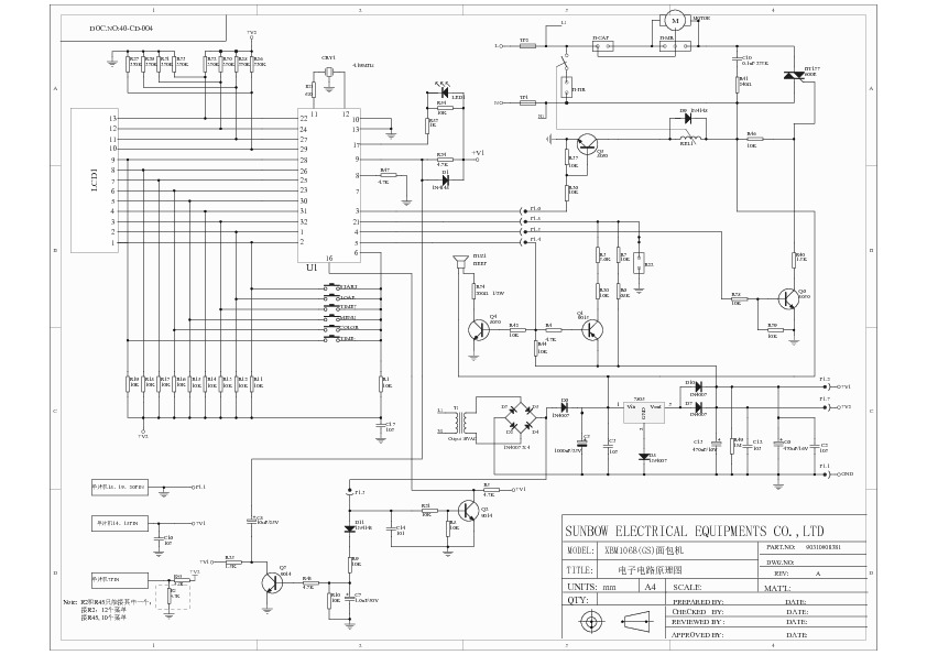 Electronic diagram.pdf