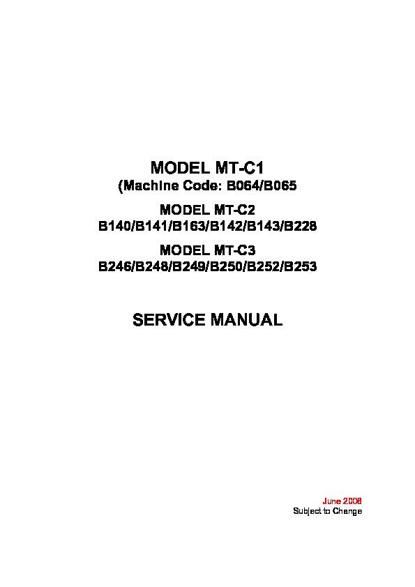 mp 7500 - service manual.pdf