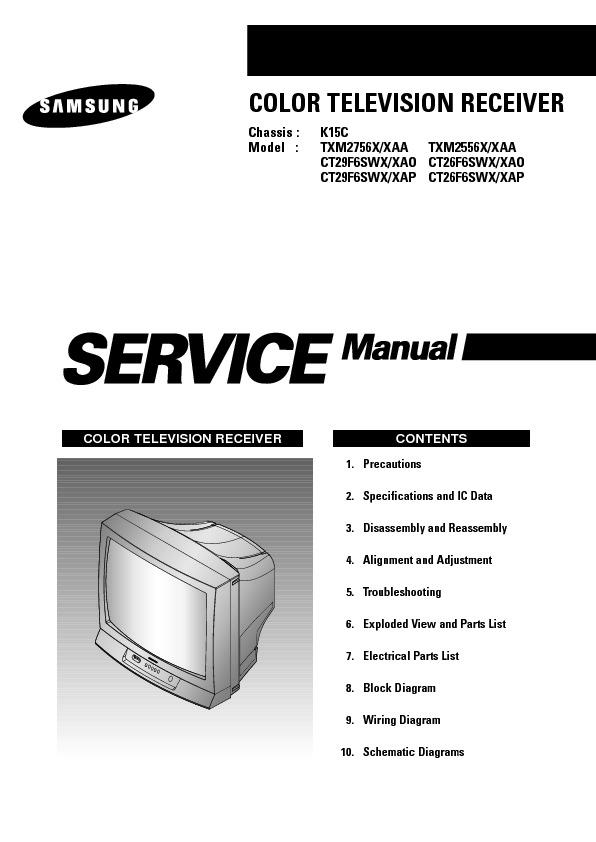 TXM2556X_SM.pdf