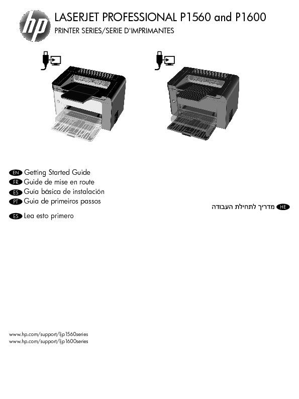 c01822395.pdf