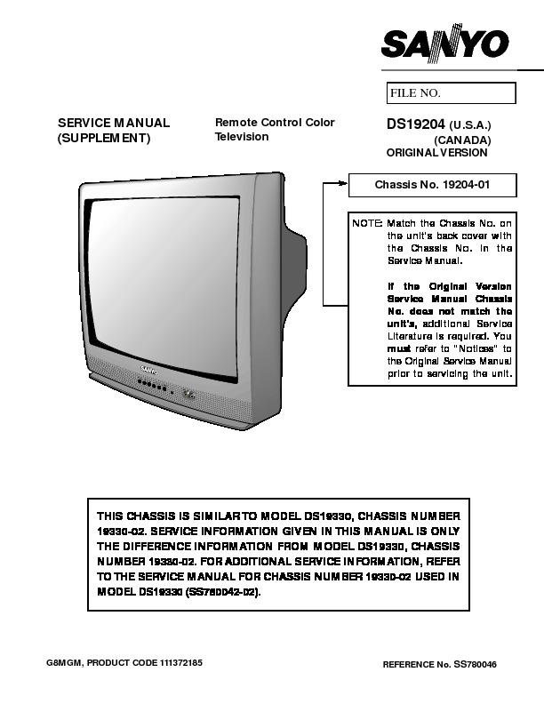 SANYO+DS19204.pdf