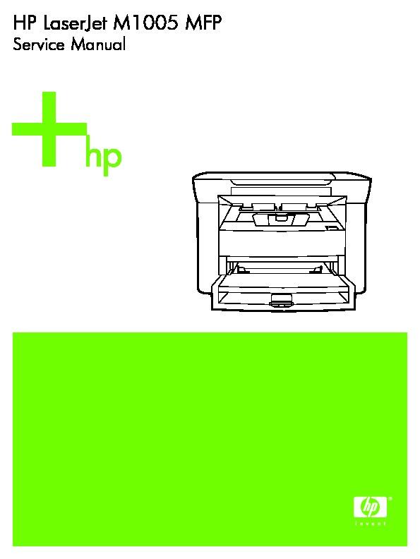 LaserJet M1005 MFP.pdf
