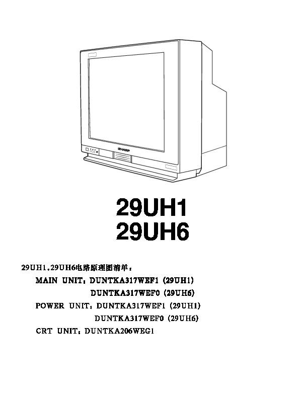 SHARP 29UH1.pdf