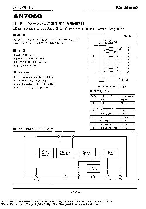 AN7060.pdf