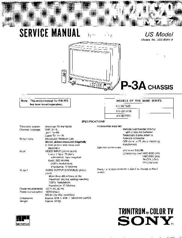 KV-20TS20+P-3A.pdf