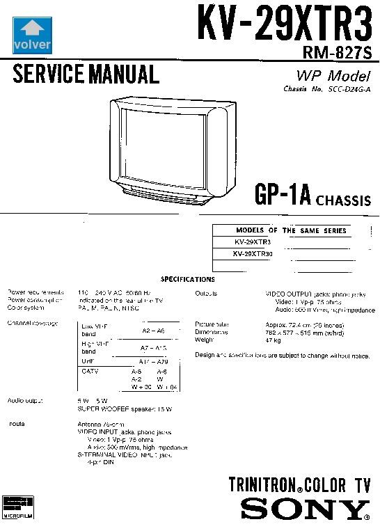 sony_gp1a_kv-29xtr3.pdf