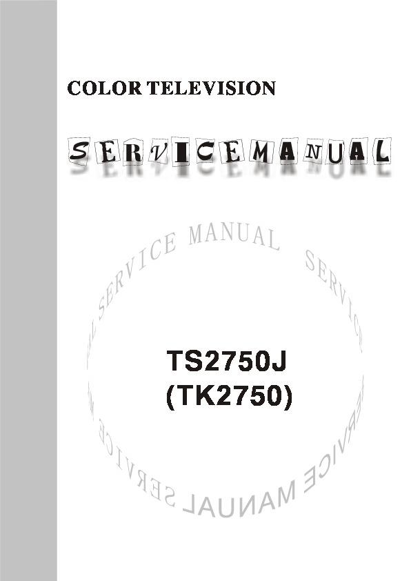 Tonomac TO 2941.pdf
