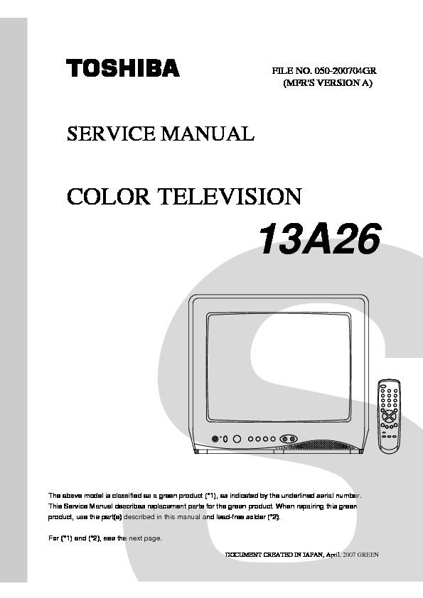 13A26_VER.A_SVM.pdf
