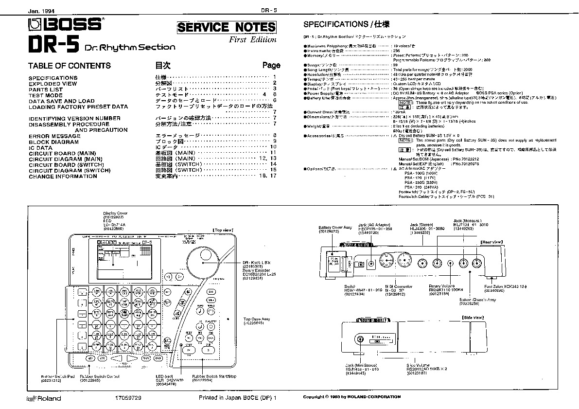 Roland boss DR-5 audio.pdf