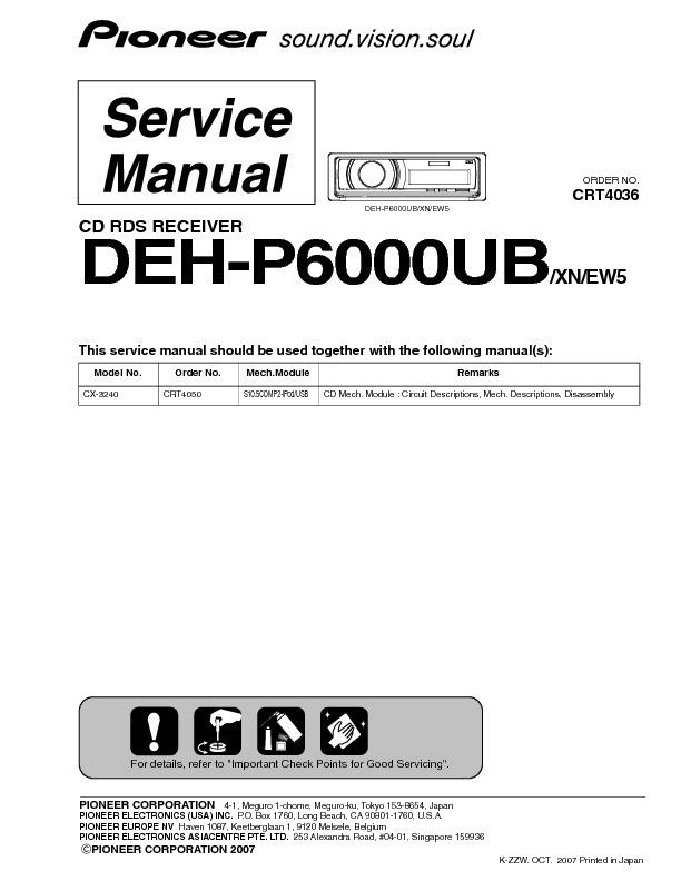 pioneer_deh-p6000ub.pdf