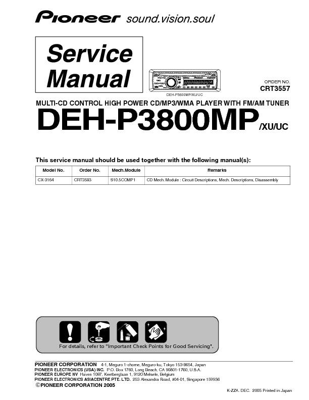 Wiring Diagram For A Pioneer Deh P3800mp Diagram Base Website Deh P3800mp -  SEQUENCEDIAGRAM.INADDA.ITDiagram Base Website Full Edition - inadda