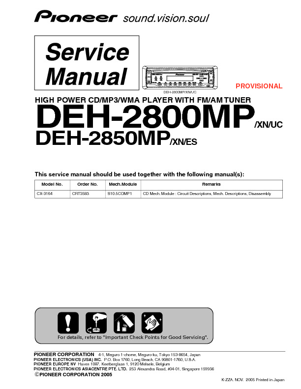 CRT3554 DEH-2850MP.pdf