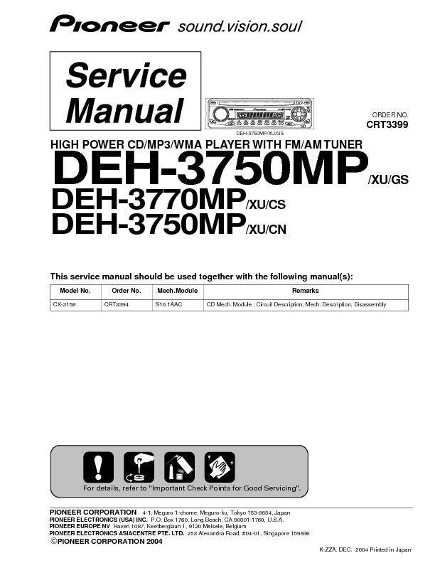 DEH-P3770MP.pdf