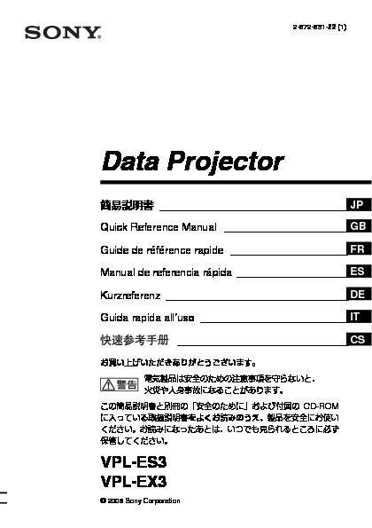proyectores   Diagramasde  Diagramas electronicos y