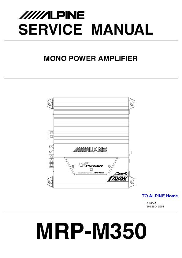Alpine_MRP-M350.pdf