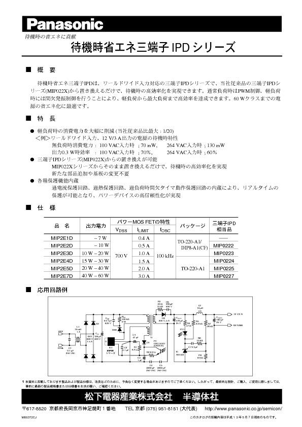 MIP2E4D.pdf