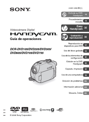 DCRDVD105_sp.pdf