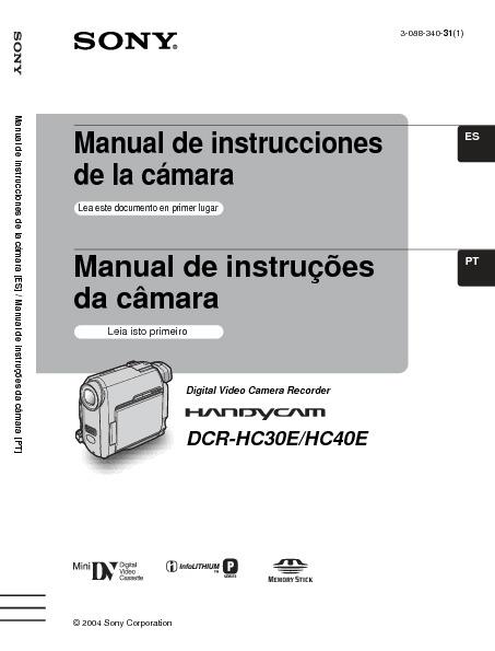 DCRHC30-HC40_es.pdf