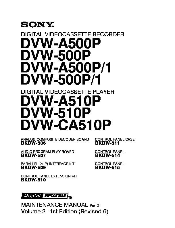 dvw-a500p2.pdf