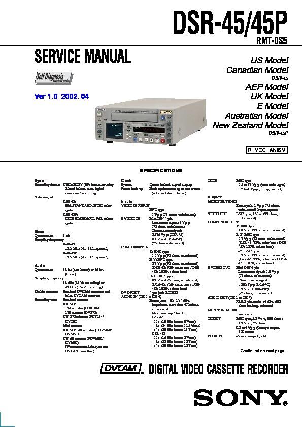 SM_DSR45.pdf