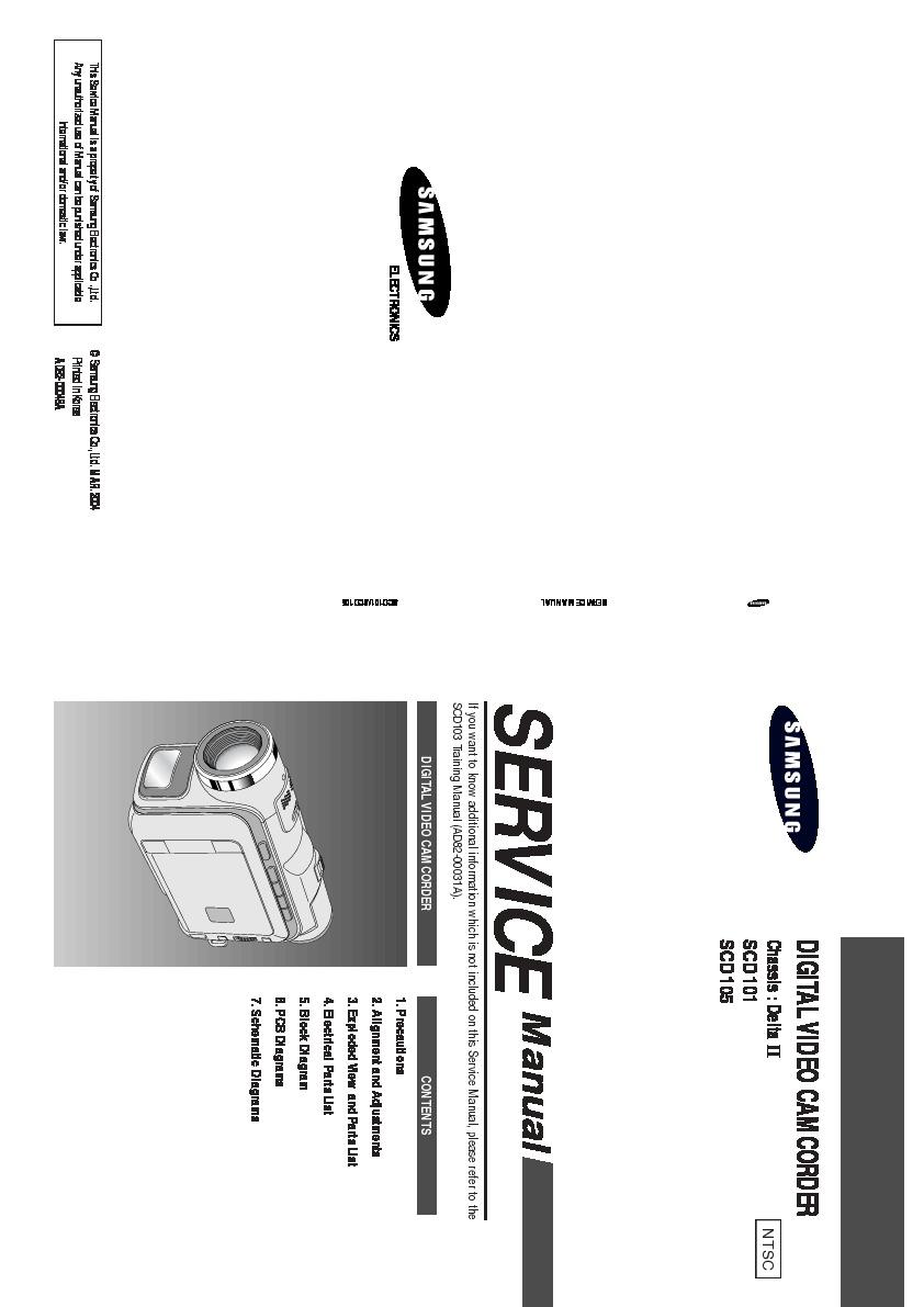 SC-D105.pdf