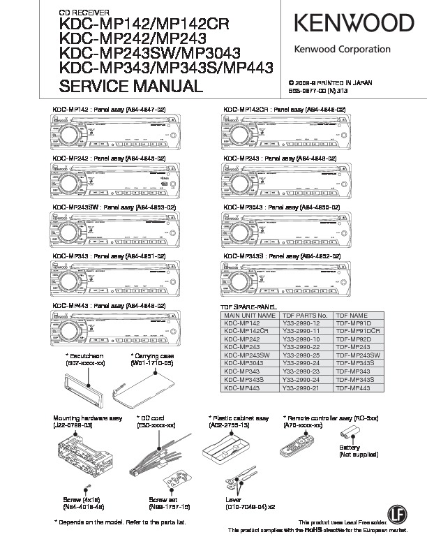 kenwood_kdc-mp142_242_243_3043_343_443.pdf