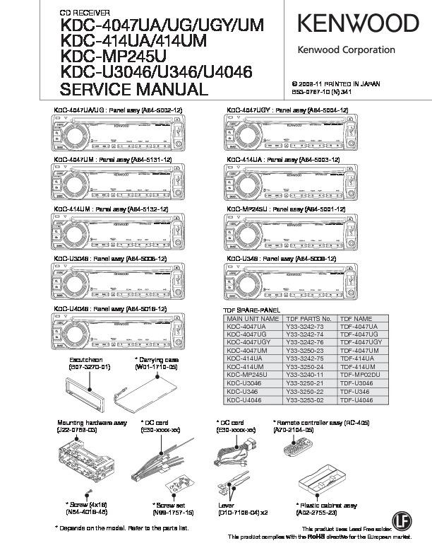 Kenwood_KDC-4047_414_MP245U_U3046_U346_U4046.pdf