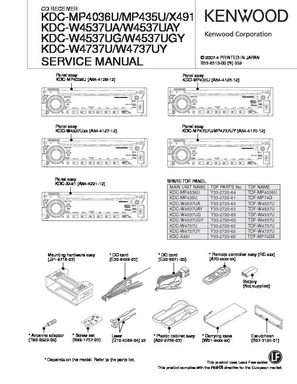 kenwood kdc-x491.pdf