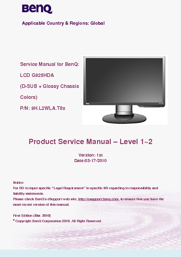 benq_lcd_g925hda_version_1st.pdf