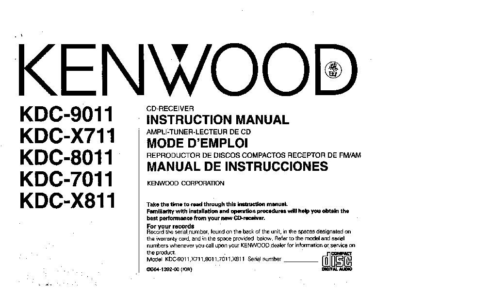 manuals-kdc7011.pdf