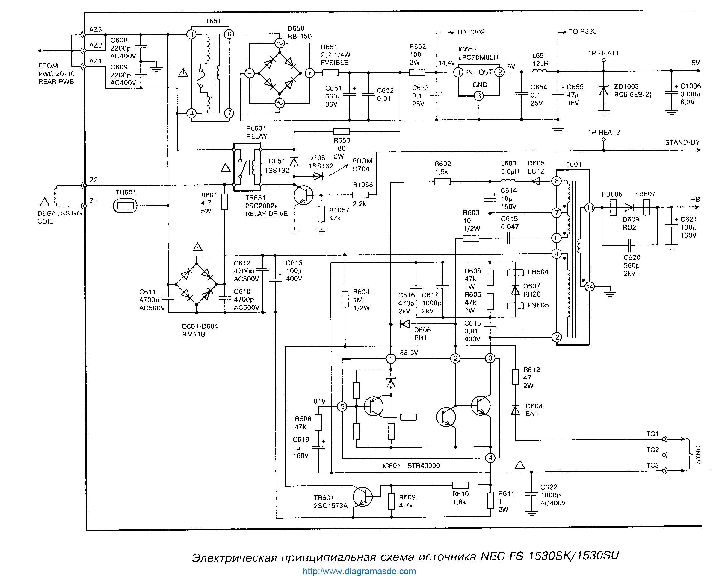 Схема телевизора rainford tvf-5584