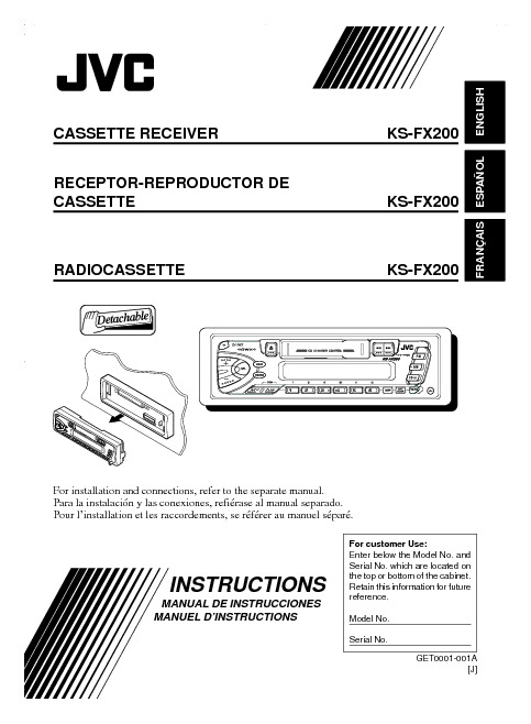 KS-FX200 isp.pdf