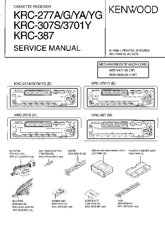 kenwood_KRC-277_KRC-307_KRC-3701_KRC-387.pdf
