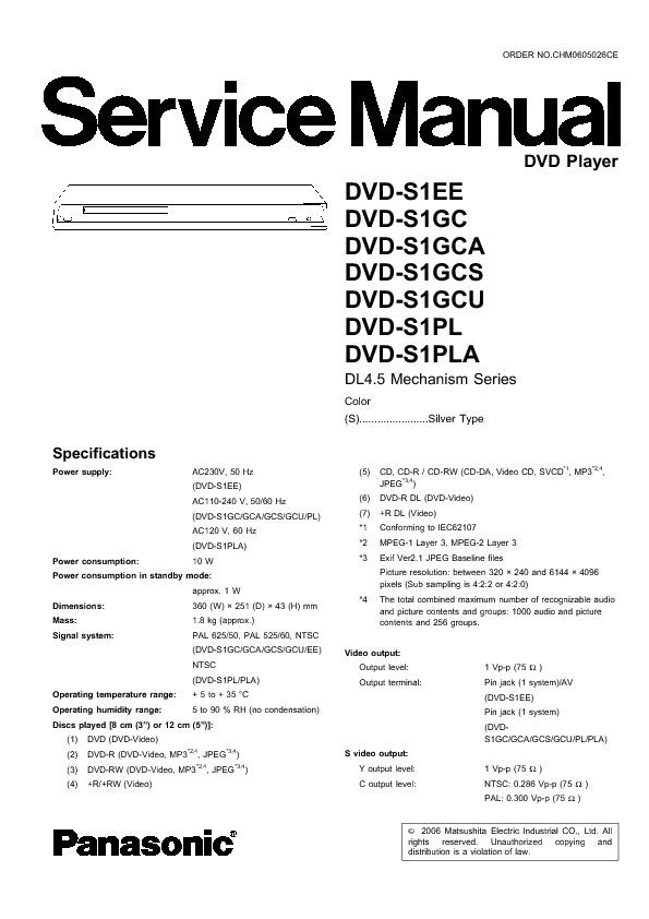 DVD-S1EE.pdf