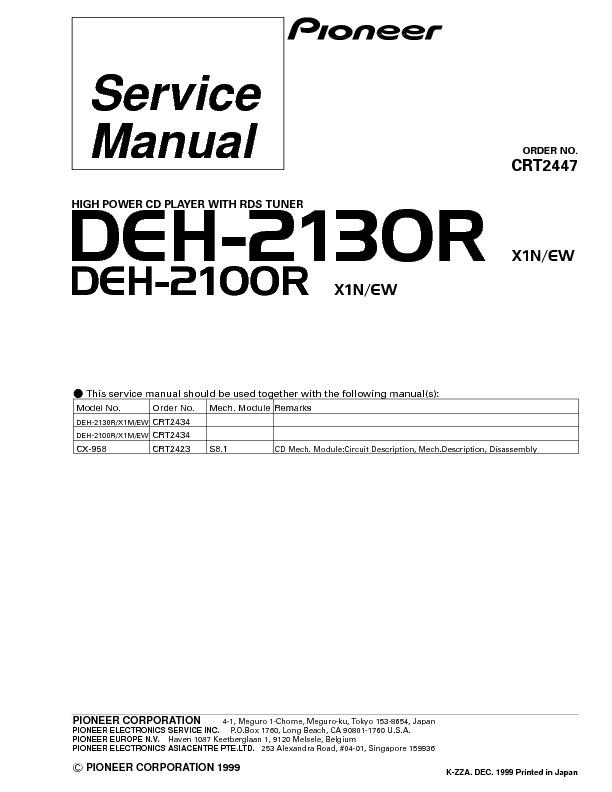 DEH-2130R,2100R_suplement2.pdf