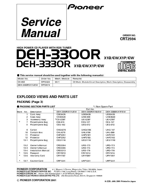 DEH-3300R,3330R_suplement.pdf