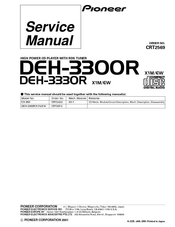 DEH-3300R,3330R_suplement1.pdf
